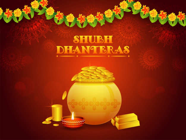 Happy Dhanteras 2020: Wishes, Messages, Images, Quotes & Cards