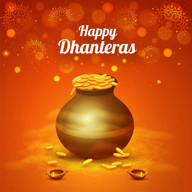 Happy Dhanteras 2020: Greetings, Images, Quotes and Pictures