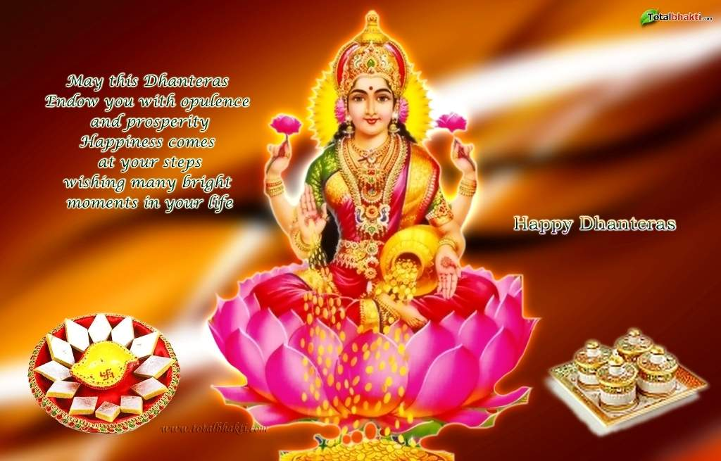 Happy Dhanteras 2020: Cards, Quotes, Messages and Images