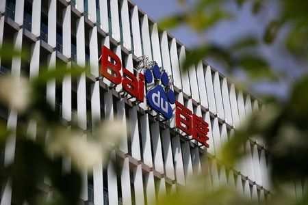 Baidu: Doanh thu hàng quý của Baidu tăng vọt, để mua lại đơn vị phát trực tiếp của JOYY ở Trung Quốc – Tin tức mới nhất