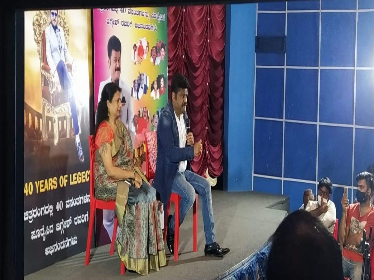 Jaggesh Press Meet
