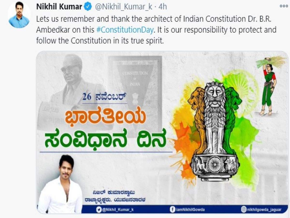 Nikhil K. Tweet