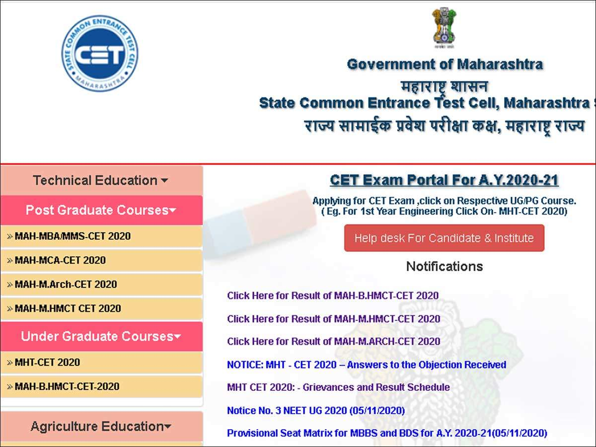 MAH CET 2020 result for B.HMCT, M.HMCT and M.ARCH declared