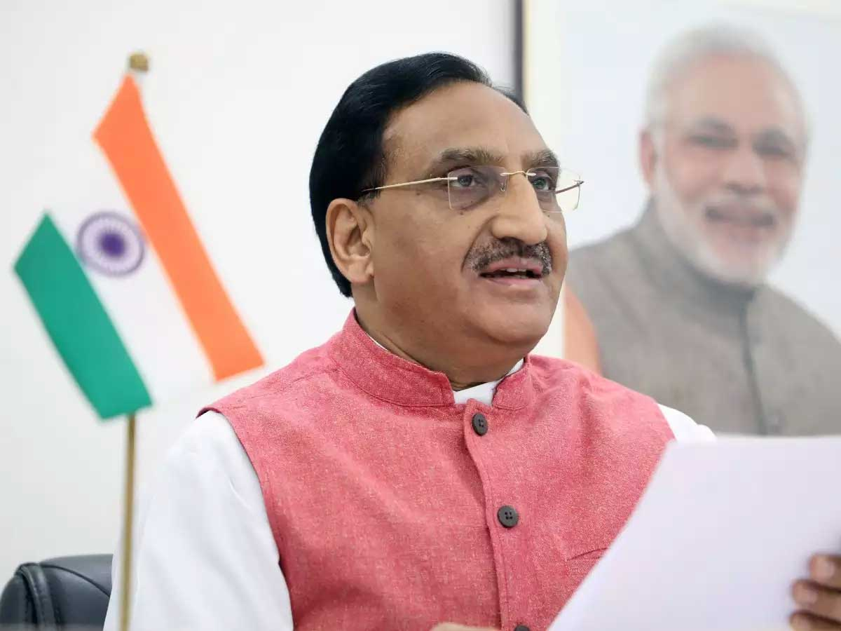 Education minister to interact with students on December 3