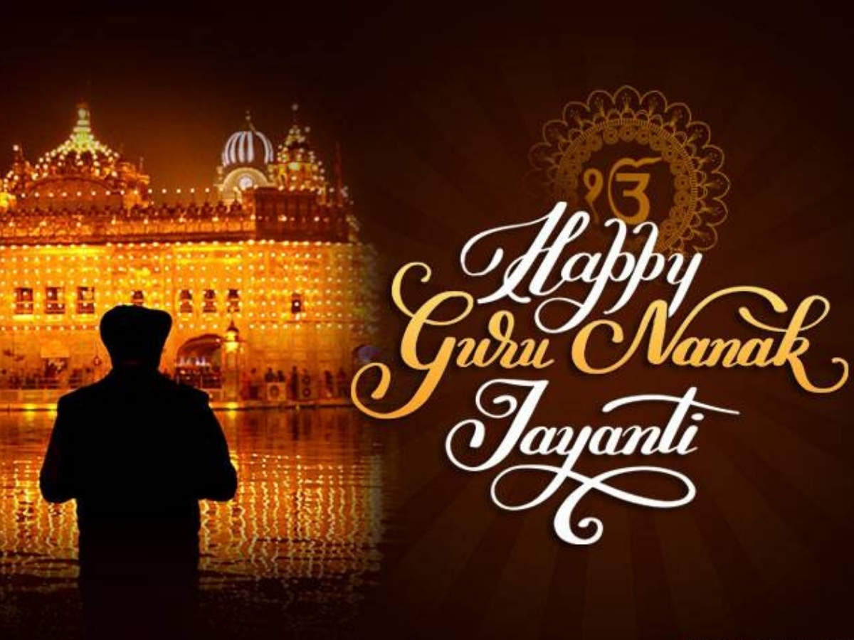 Happy Guru Nanak Jayanti 2020: Images, Quotes, Wishes, Messages, Cards, Greetings, Pictures and GIFs