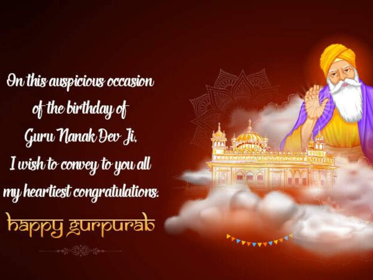 Happy Guru Nanak Jayanti 2020: Wishes, Messages, Images, Cards and Quotes
