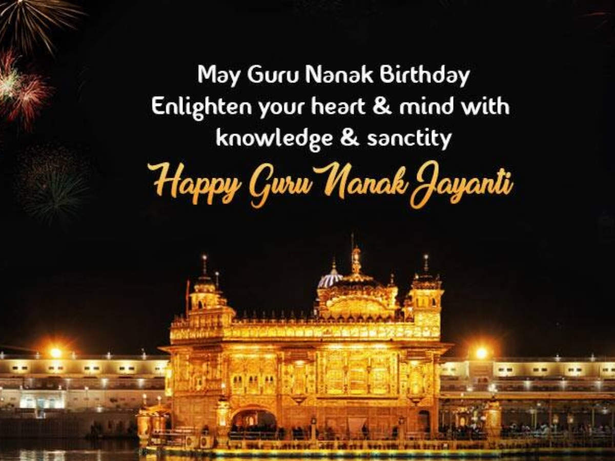 Happy Guru Nanak Jayanti 2020: Greetings, Pictures, Wishes, Quotes and Images