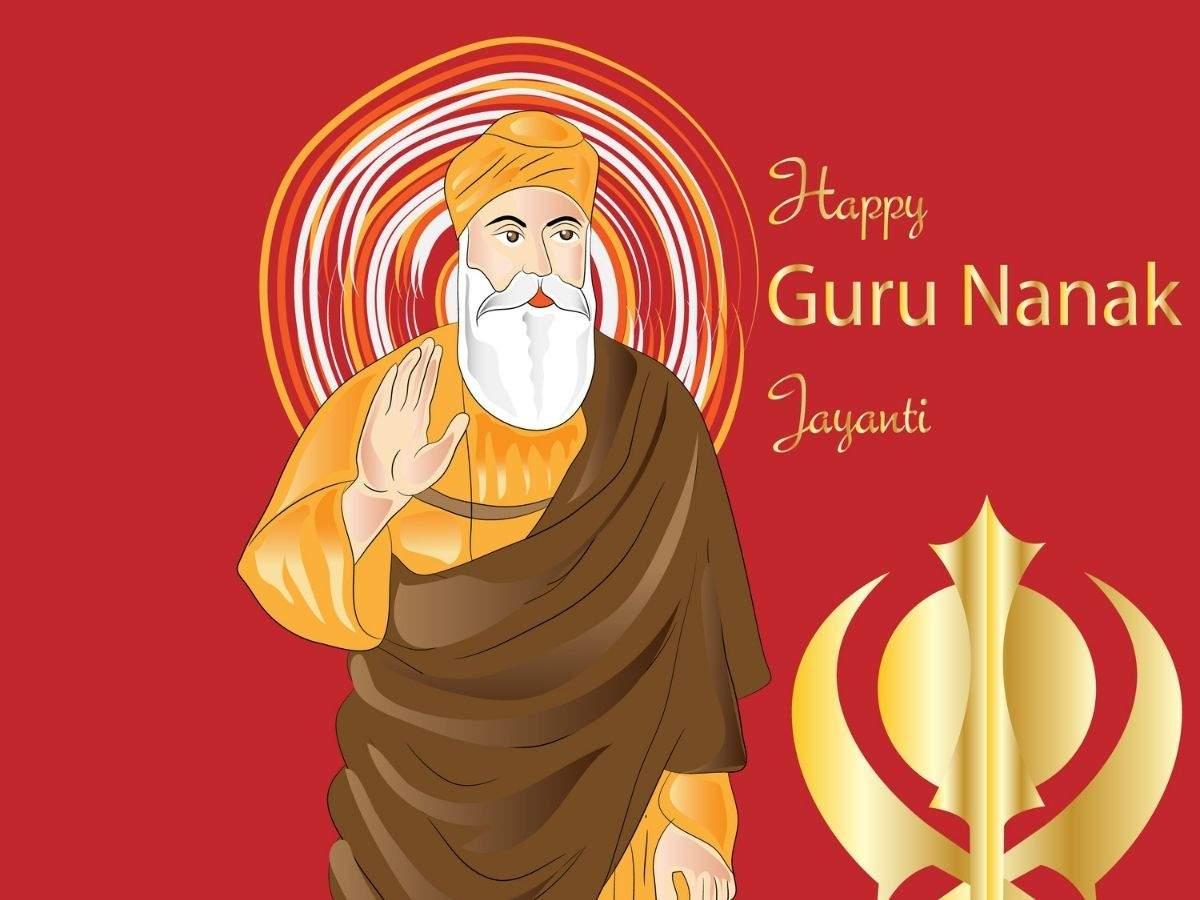 Happy Guru Nanak Jayanti 2020: Gurpurab Wishes, Messages, Quotes, Images, Facebook & Whatsapp status