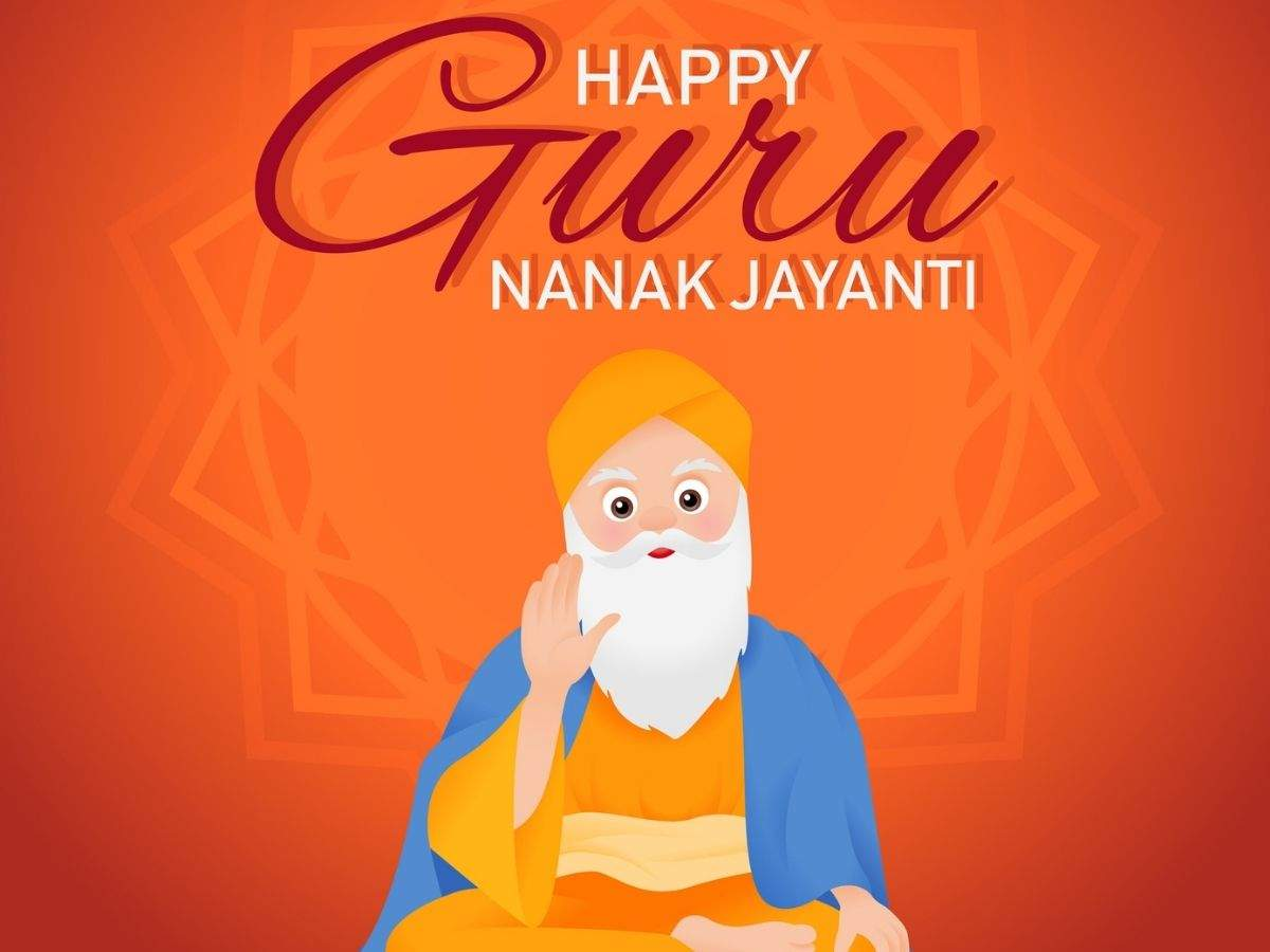 Happy Guru Nanak Jayanti 2020: Quotes, Image, Wishes & Messages