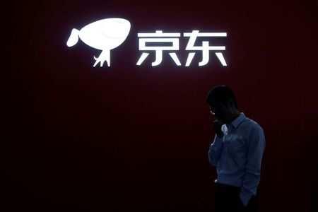 JD: JD.com, SF, Carlyle trong số các nhà thầu cho doanh nghiệp hậu cần Trung Quốc trị giá 1 tỷ đô la của Tập đoàn CJ: Nguồn – Tin tức mới nhất