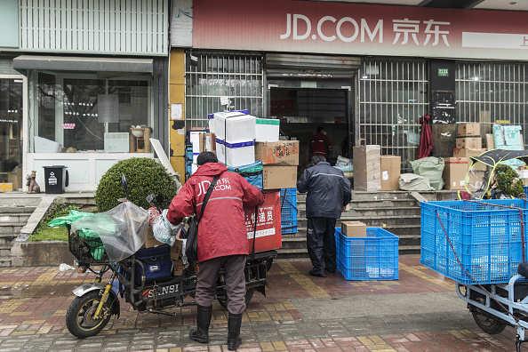 JD.com trở thành nền tảng trực tuyến đầu tiên chấp nhận tiền kỹ thuật số của Trung Quốc – Tin tức mới nhất