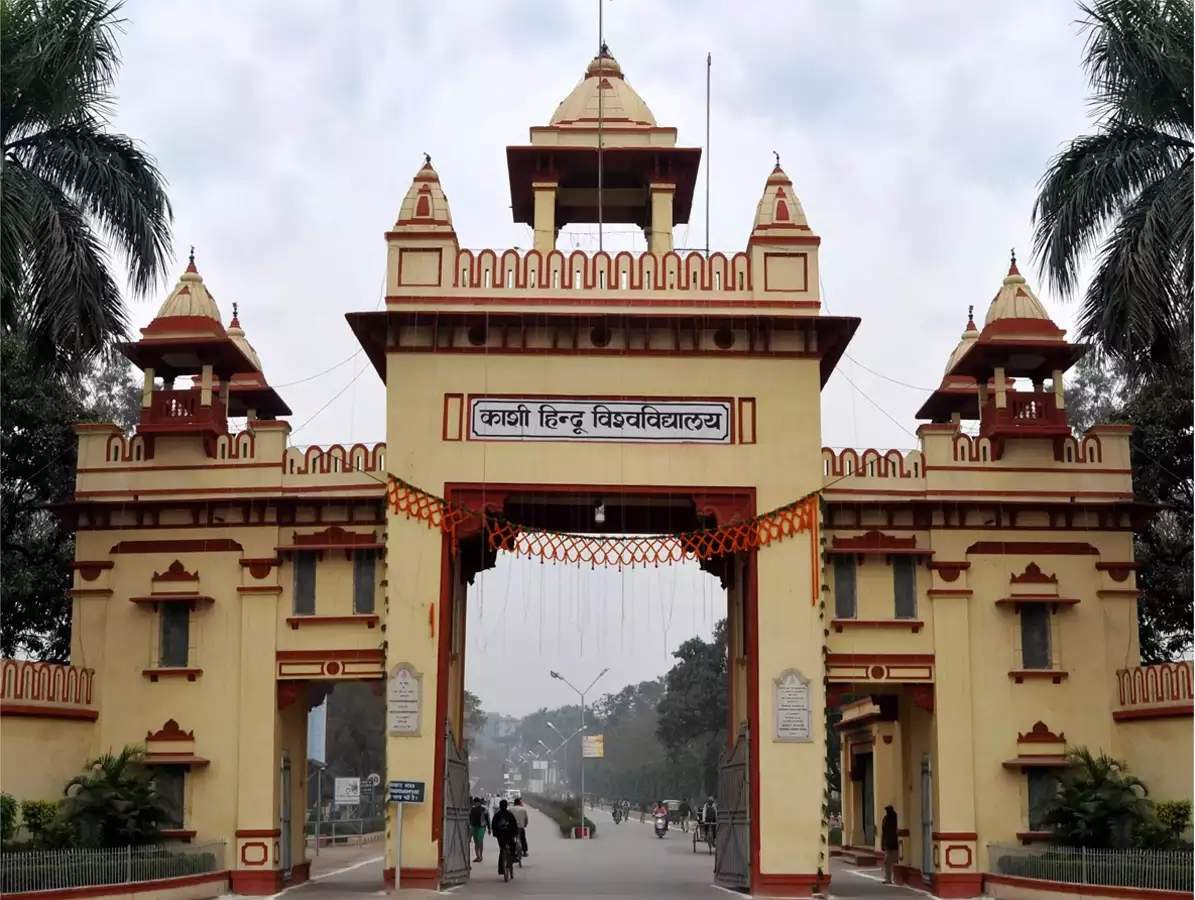 BHU to offer PG course on Kashi Studies