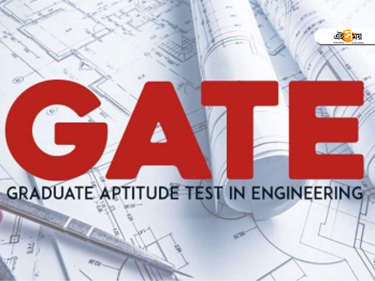 GATE 2021: Application window reopens for changing of exam centres