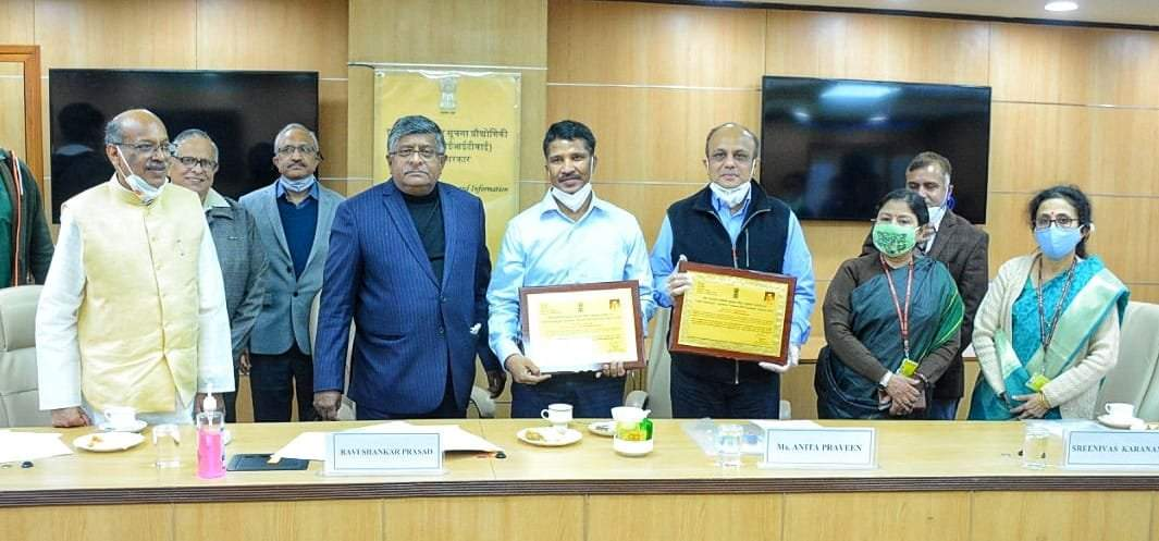 IIT Delhi professor gets Pandit Deendayal Upadhyay Telecom Skill Excellence Award