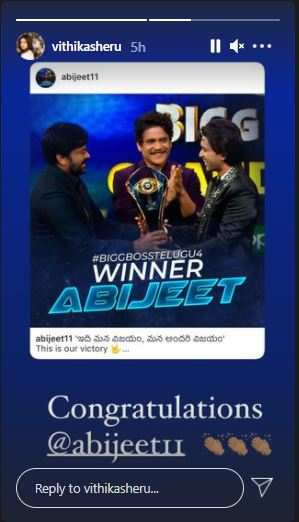 Vithika congratulates Abhijeet