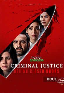 Criminal-Justice-Behind-Closed-Doors-p
