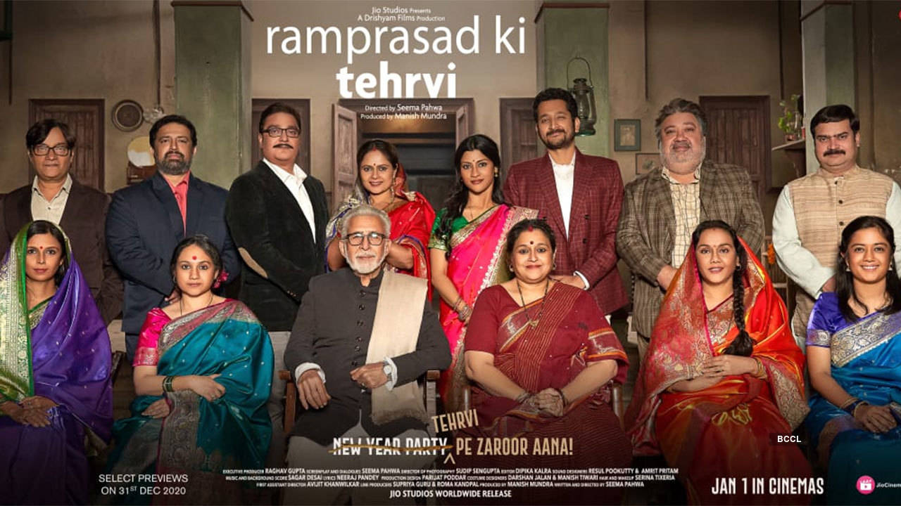 Ramprasad Ki Tehrvi Movie Review: This realistic family drama fails to entertain