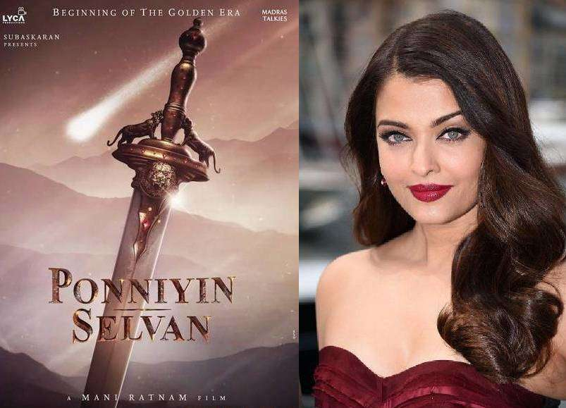 Aishwarya Rai To Start Shooting For 'Ponniyin Selvan'
