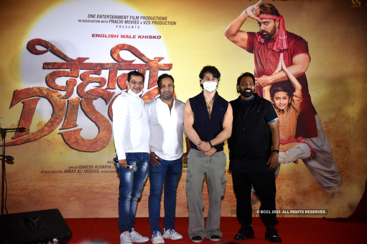 Dehati Disco: Poster launch
