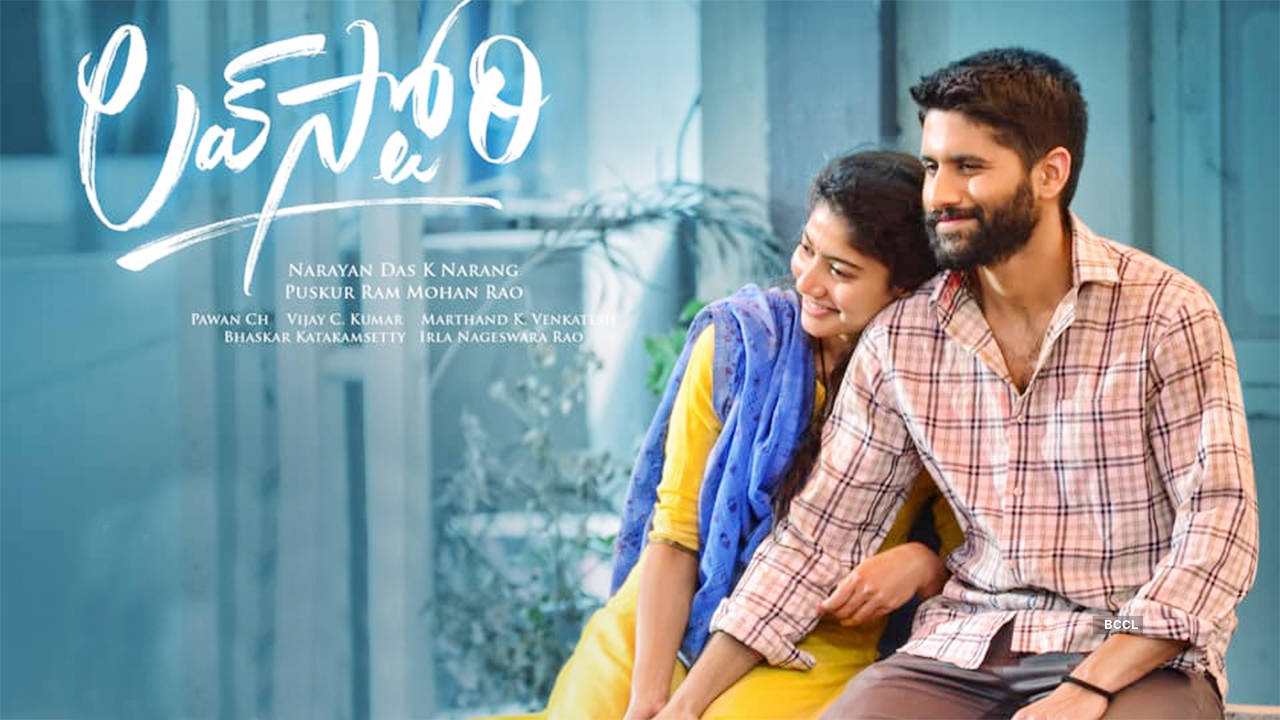 Love Story Movie Review: Sekhar Kammula delivers a heart-touching ode to  love