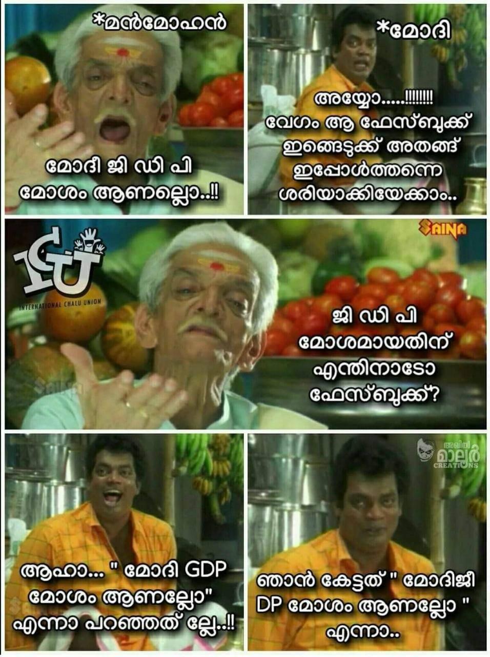 4 Kalyanaraman.