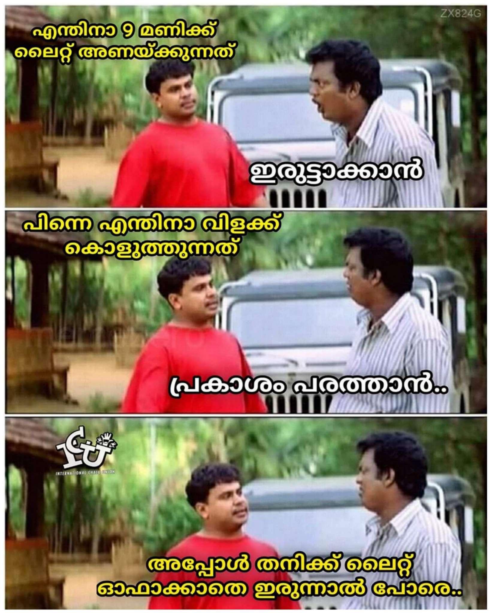 6 Thilakkam 2