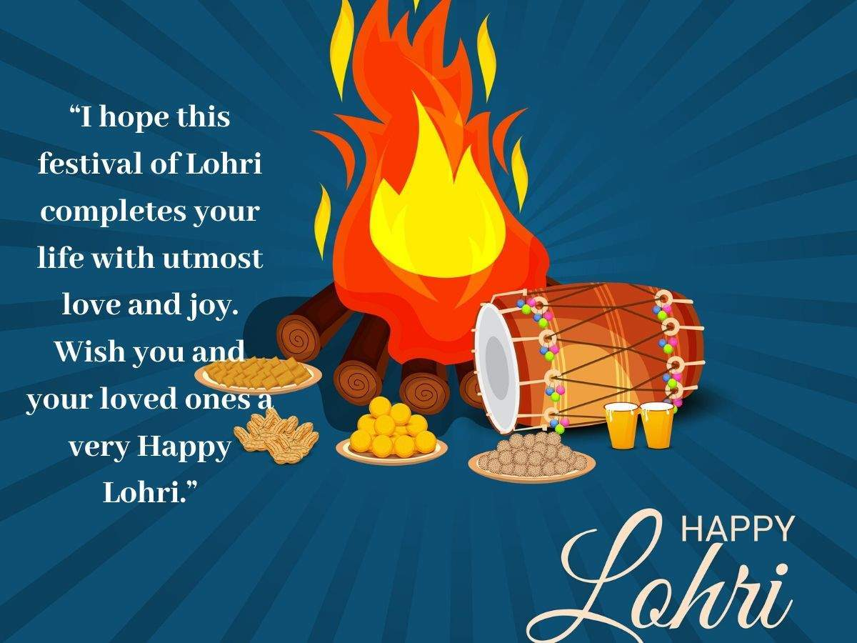 Happy Lohri 2021: Top 50 Wishes ...