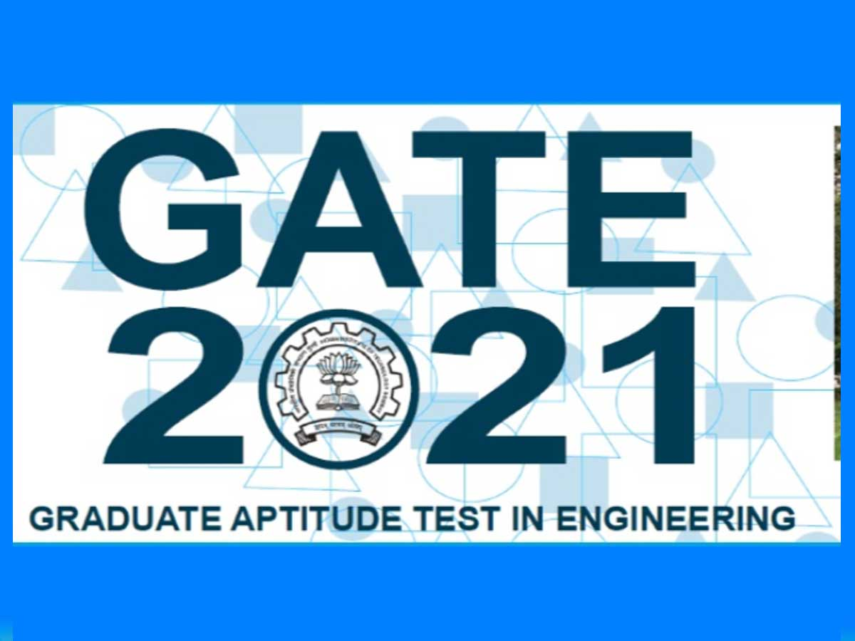 GATE 2021: Candidates can make changes in admit card till today