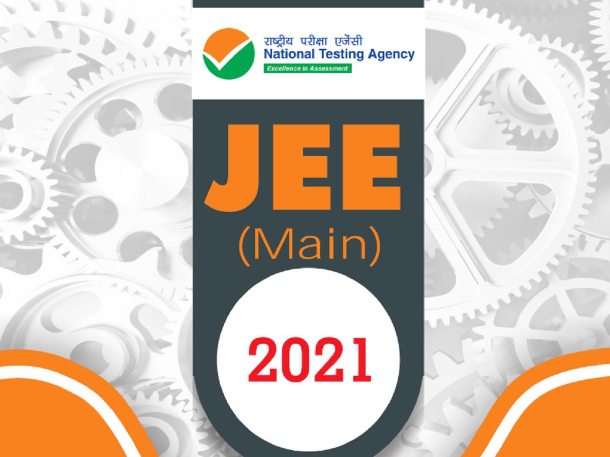 Alert: JEE Main 2021: Registration date extended; check details here