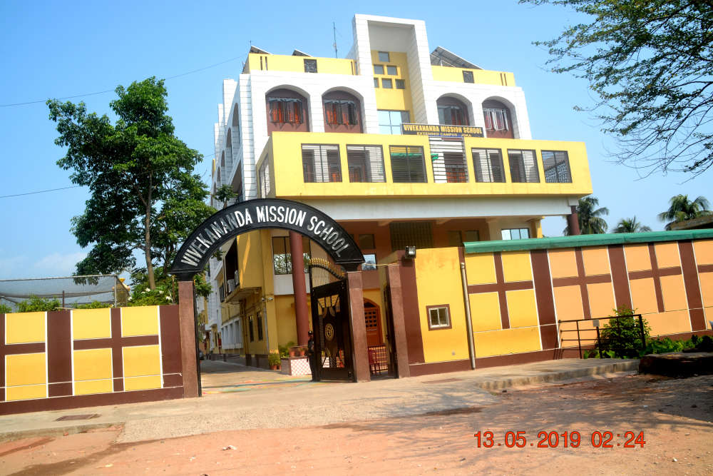 Vivekananda Mission School
