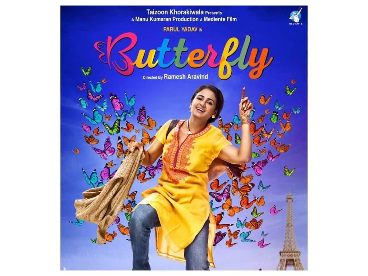 Parul Yadav in 'Butterfly'