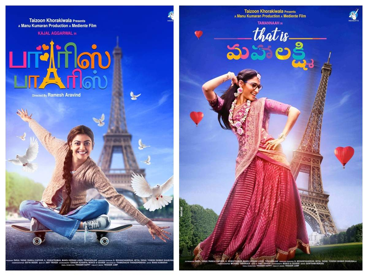 'Paris Paris' and 'That is Mahalakshmi'