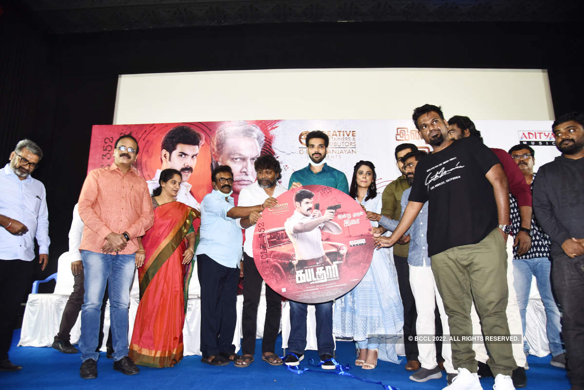 Kabadadaari: Audio launch