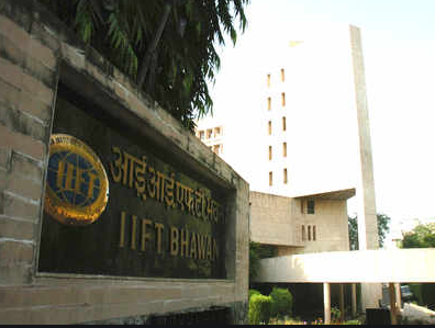 Alert: NTA releases IIFT 2021 answer key; check details here