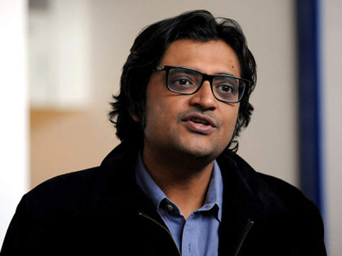 Arnab Goswami news: Arnab Goswami's culpability to be fixed in TRP case if nexus found: Police | India News - Times of India
