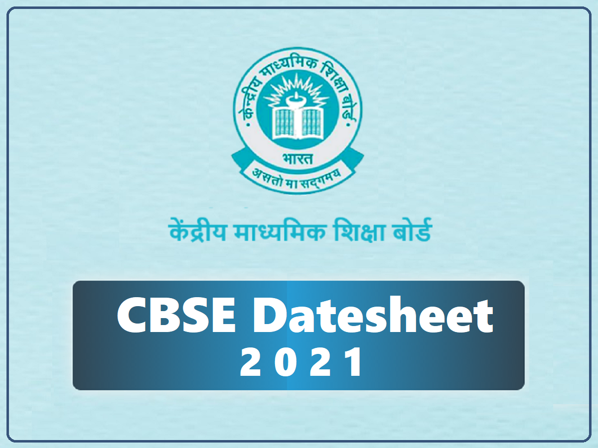 CBSE announces schedule for practical exams; check details here