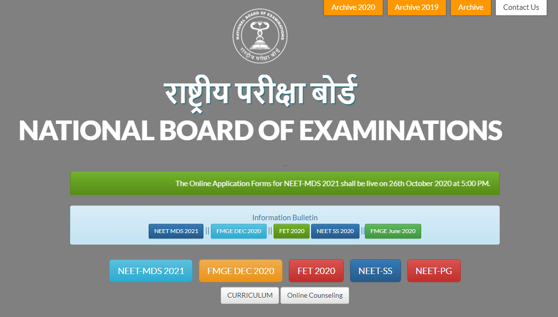 Alert: NEET PG 2021 application form released; check details here