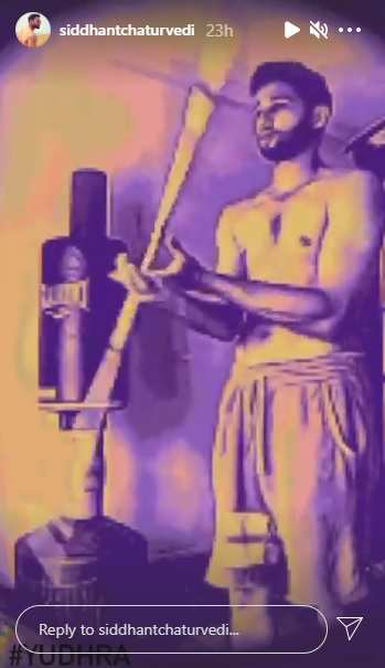 Siddhant Chaturvedi