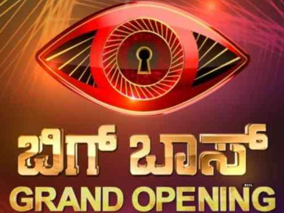 Bigg Boss Kannada 8: Here's what you need to know about the upcoming season - Times of India