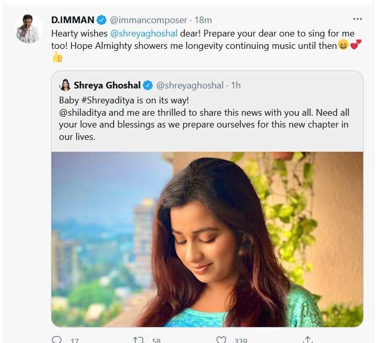 D Imman wishes Shreya