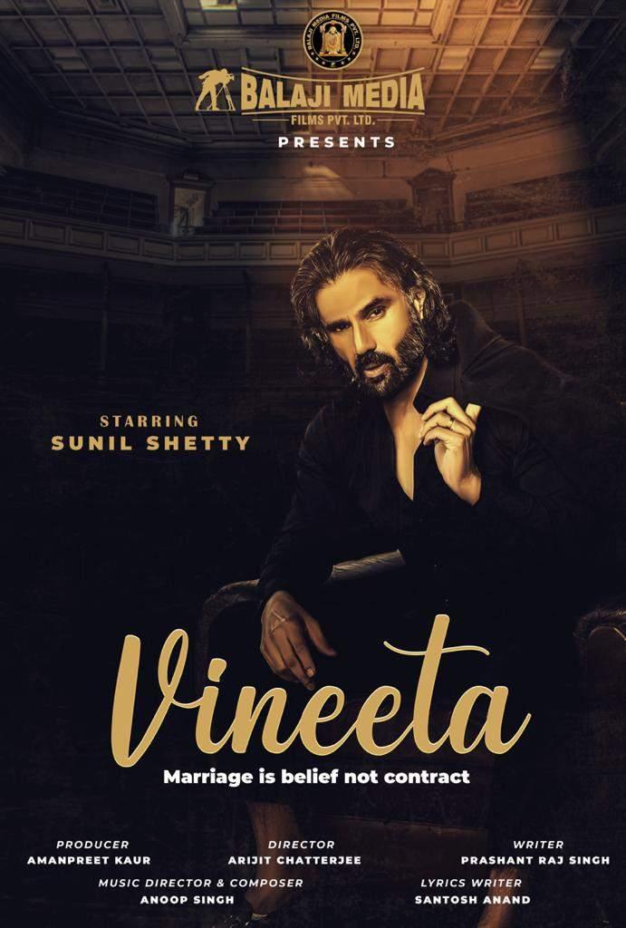 Suniel Shetty Vineeta.