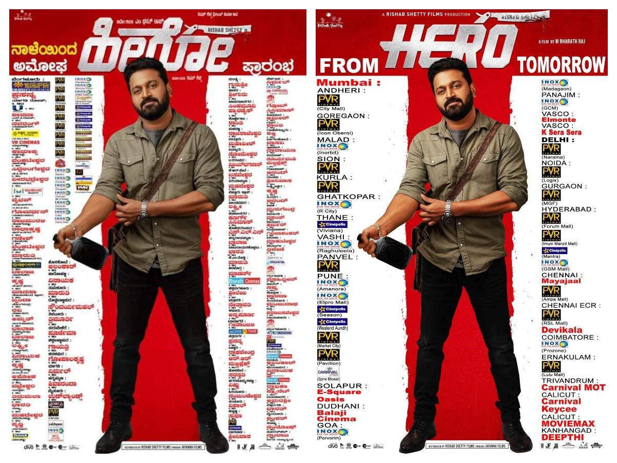 'Hero' Theatre List