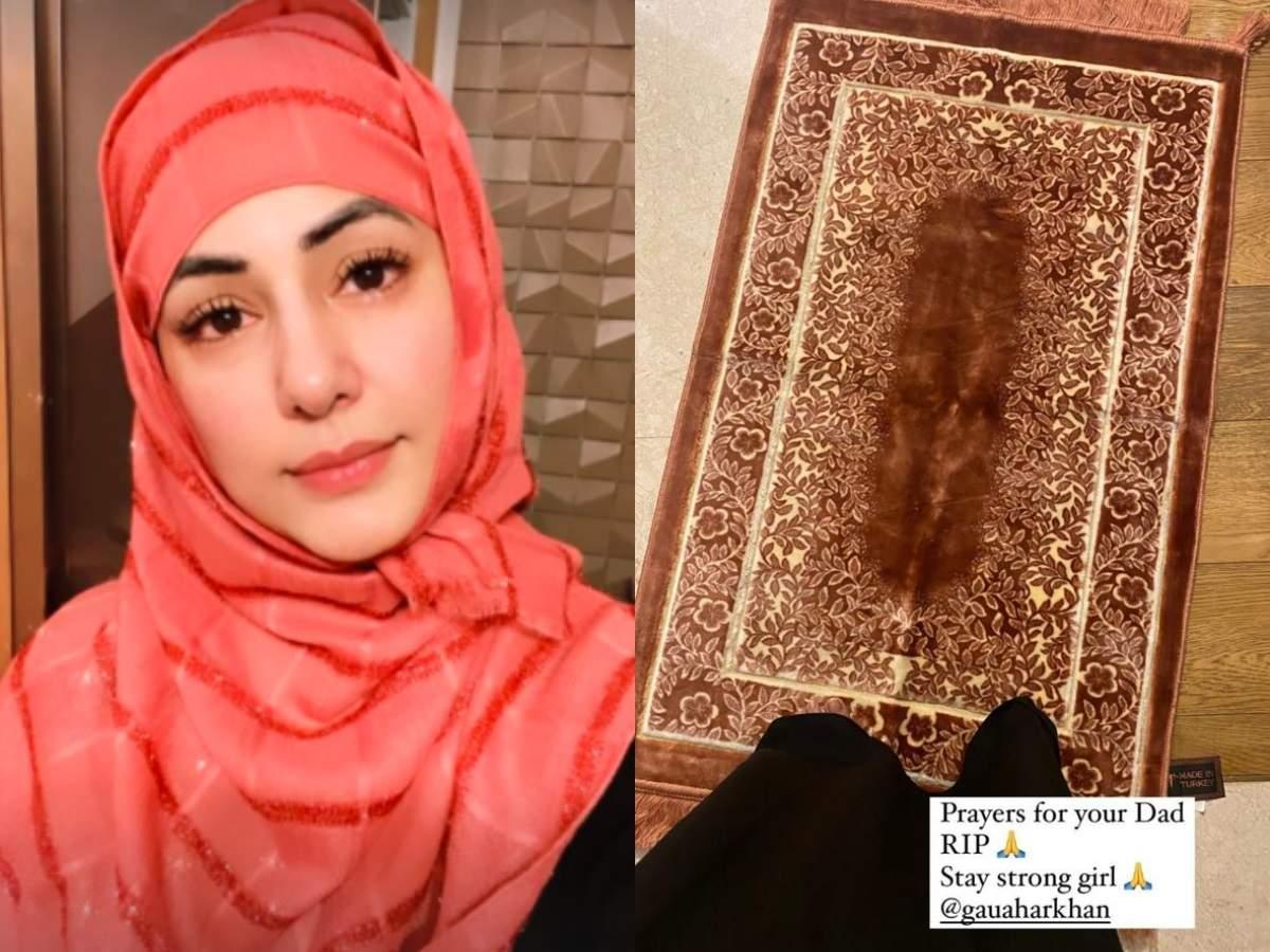Hina Khan Embed