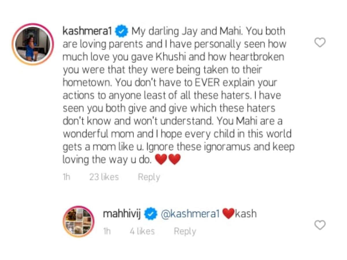 Kashmera Mahhi
