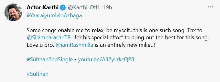 Karthi's Twitter post