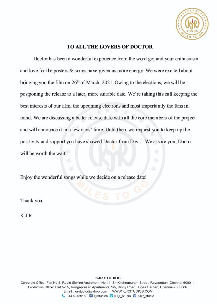 KJR Studios' statement