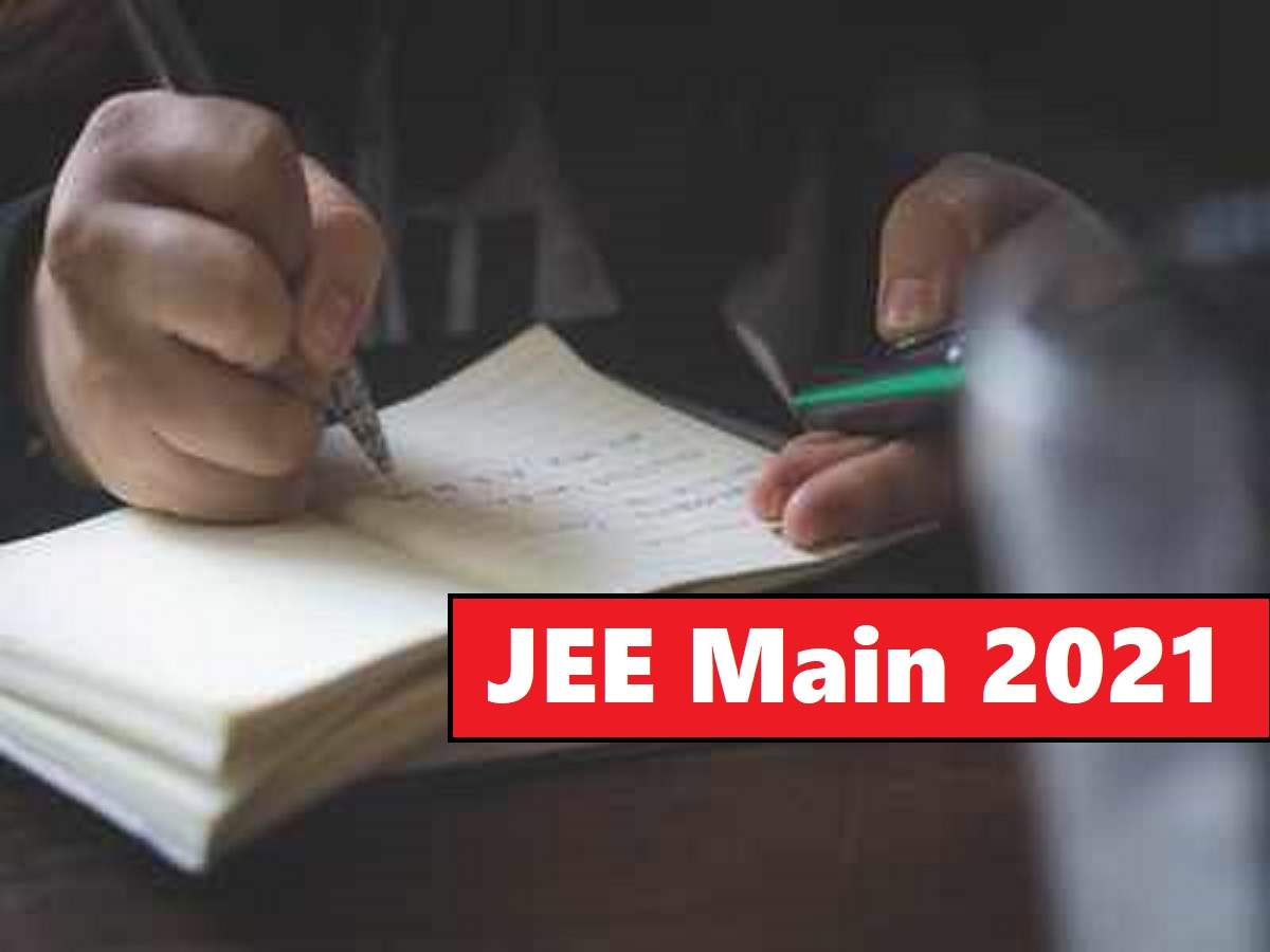 Alert: Registration deadline for JEE Main (March) 2021 extended