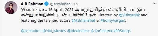 AR Rahman's Tweet