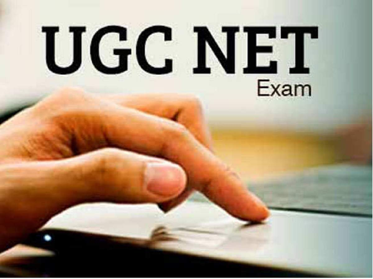 Alert: NTA opens correction window for UGC-NET December 2020 Cycle