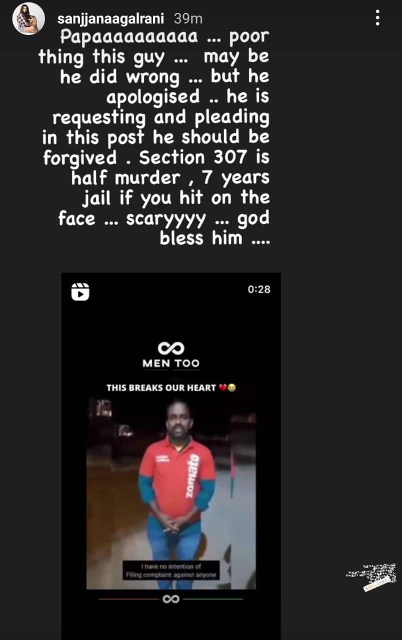 Sanjjanaa shares a post
